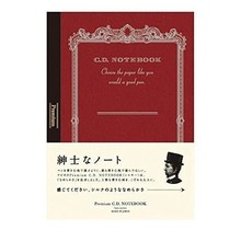 APICA Co., Ltd. - PREMIUM CD NOTEBOOK A6 5MM GRID 96PAGES RED