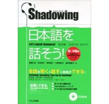 KUROSHIO - SHADOWING NIHONGO WO HANASOU W/ CD