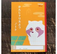 Kyokuto Associates co., ltd. - COLLEGE ANIMAL DRILL NOTEBOOK KANJI 50 JI