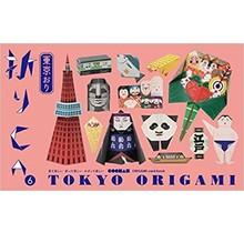 ORICA 6 - ORIGAMI CARD BOOK - TOKYO ORIGAMI