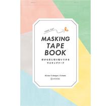 9674-001 MASKING TAPE BOOK A5 001 PLAIN