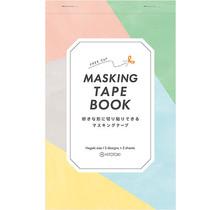 9672-001 MASKING TAPE BOOK POSTCARD SIZE 001 PLAIN