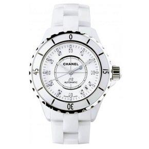 Chanel J12 Diamond White Ceramic Midsize Unisex Watch (H1629)
