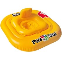 Baby pool with seat