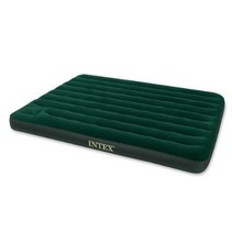 Double air mattress with built-in foot pump