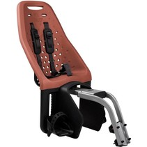 Child seat Rear Maxi Brown (incl. Seat tube mounting)