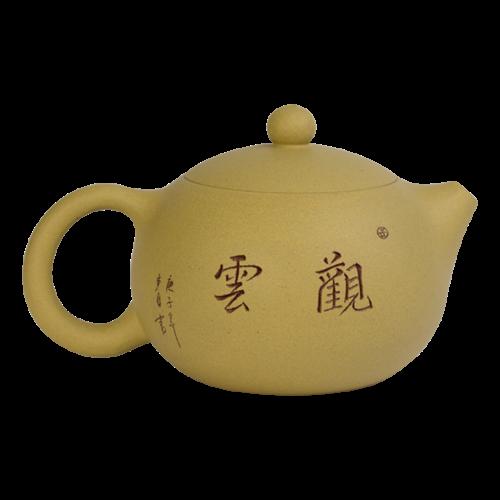 Yixing xishi theepot - traditioneel chinees
