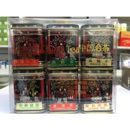 Cheong Hing China Tea Gift Set (6 tins x 17g)