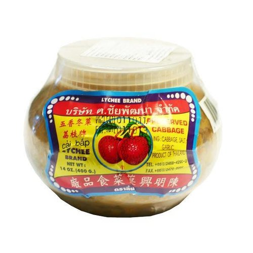 Double Lychee Preserved Cabbage 400g Best Before 04/21