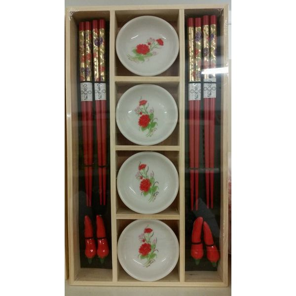 Red Chopsticks Set