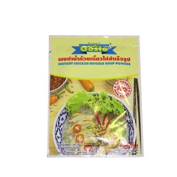 Gosto Noodle Soup Powder - Chicken 30g