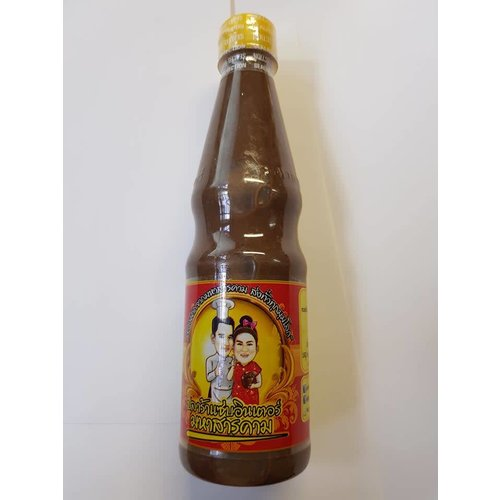 Plarah Pickled Fish Sauce - YELLOW  430ml