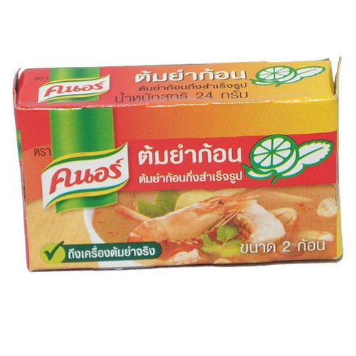 Knorr Broth Cube - Tom Yum 24g Best Before 06/19