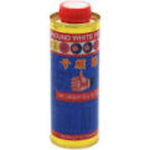 Hand Brand Ground White Pepper Powder 20g