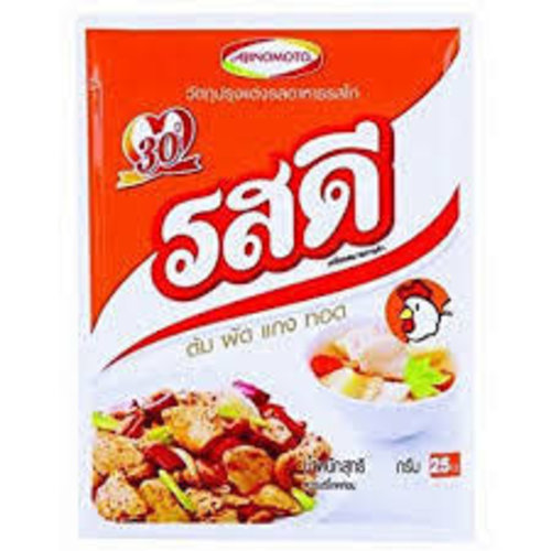 Rosdee Seasoning Powder -Chicken  75g
