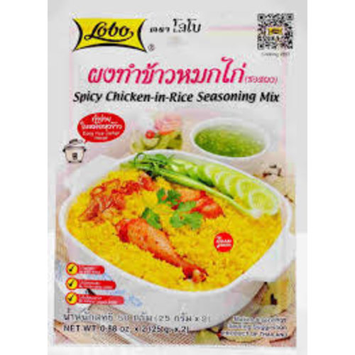 Lobo Spicy Chicken in Rice Mix 50g
