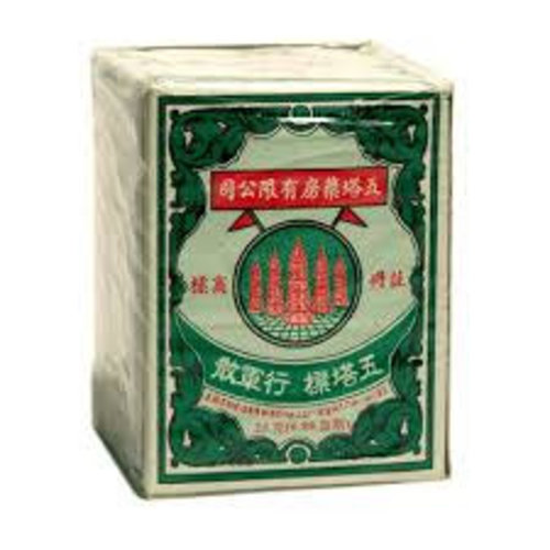 Five Pagodas Ya-Hom Powder 9g