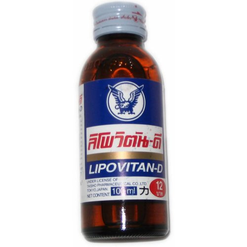 Lipovitan-D Lipovitan-D Energy Drink 100ml
