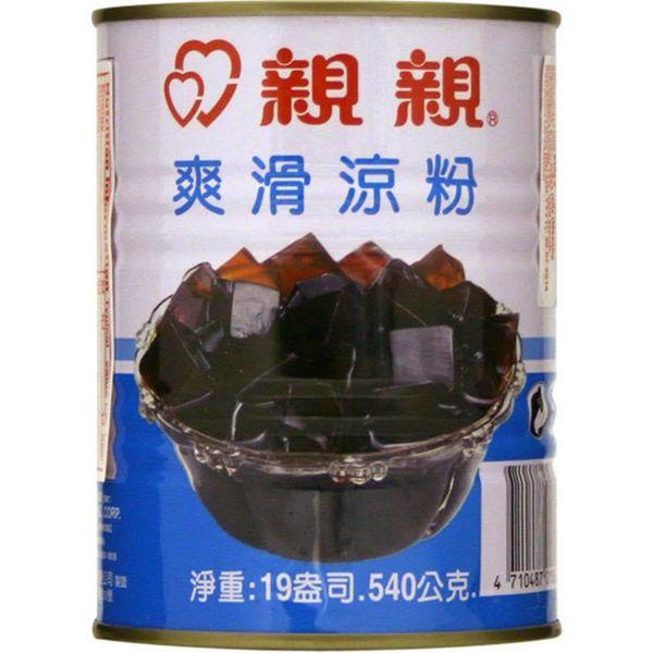 Chin Chin Grass Jelly 540g