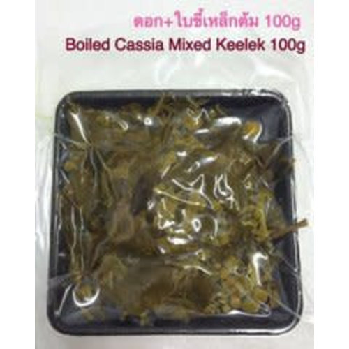 Boiled Cassia Mixed Keelek 100g