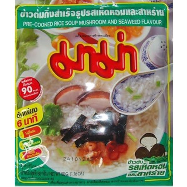 Mama Best Before 09/2018 Pre Cooked Rice Soup - Mushroom and Seaweed 50g