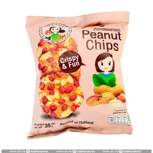 Mae Napa Peanut Chips 35g Best Before 03/19