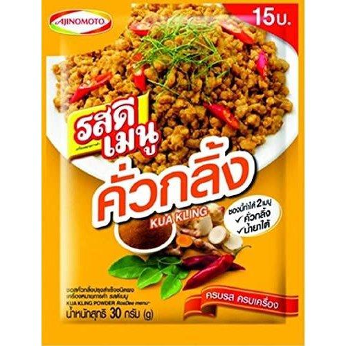 Rosdee Southern Style Stir fry Powder (Kua Kling) 30g
