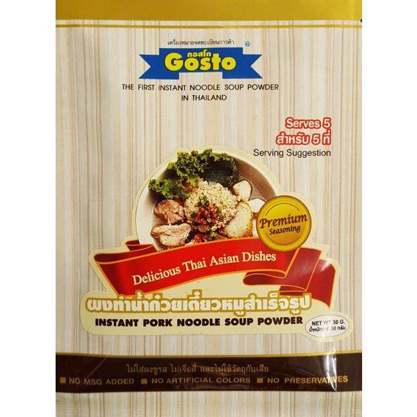 Gosto Noodle Soup - Pork  30g