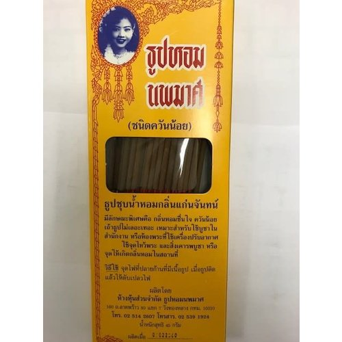 Noppamas Sandalwood Incense Stick 45g