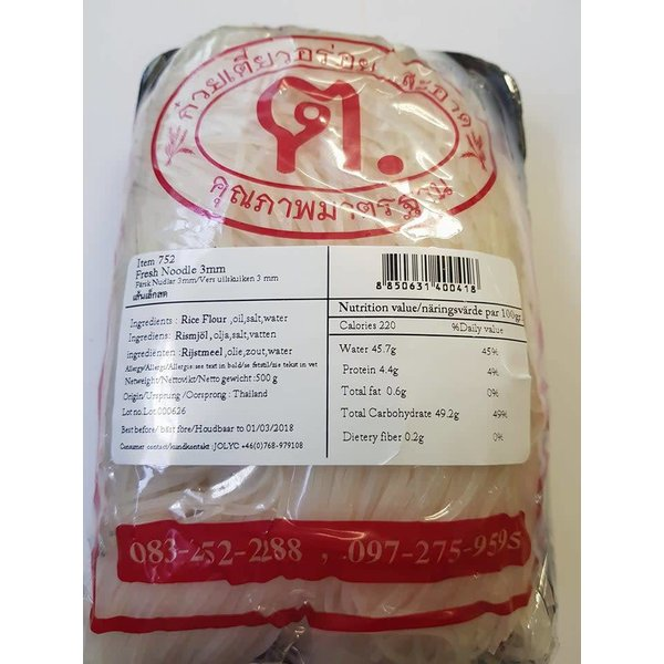Fresh Noodles 3mm (S) 500g