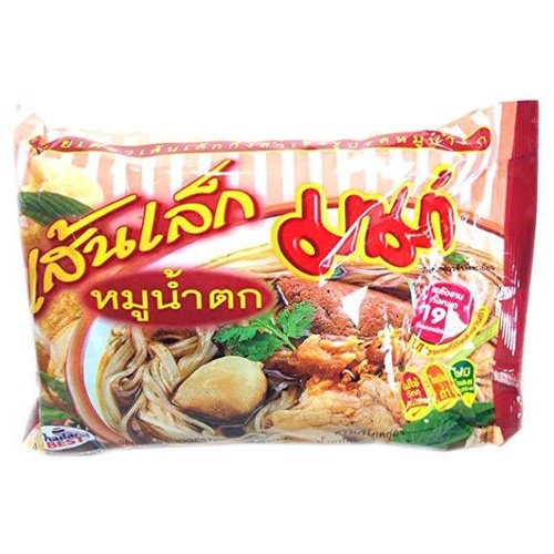 Mama Instant Noodles - Moo Nam Tok Sen Lek  55g