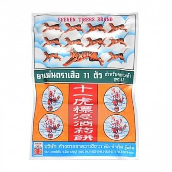 Ramwong Eleven Tigers Herbal Drink 20g