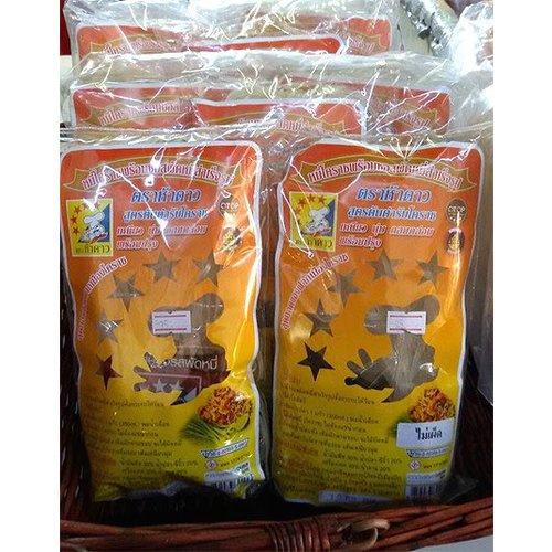 Grab Thai Korach Green Noodle  230g
