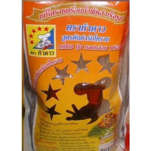 Grab Thai Korach Red Noodle  230g