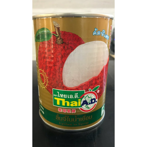 Thai Brand Lychee in Syrup 565g