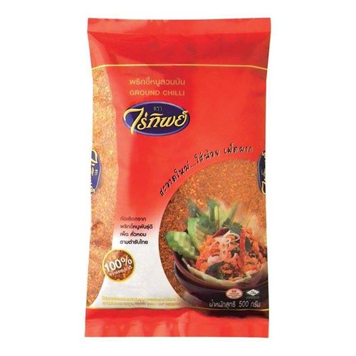 Raitip Ground Dried Chilli 100g