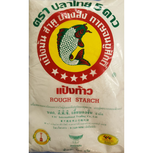Fish Rough Starch Tapioca flour 500g