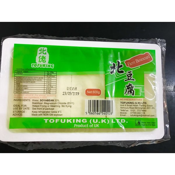 Tofuking Tofu Firm 600g