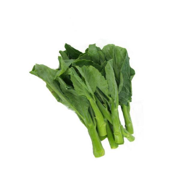 Kai Lan / Chinese Kale 300g