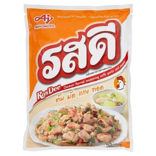 Rosdee Seasoning Powder - Chicken 425g