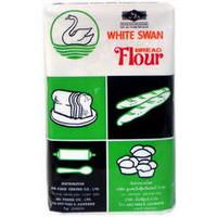 White Swan Wheat Bread Flour 1kg