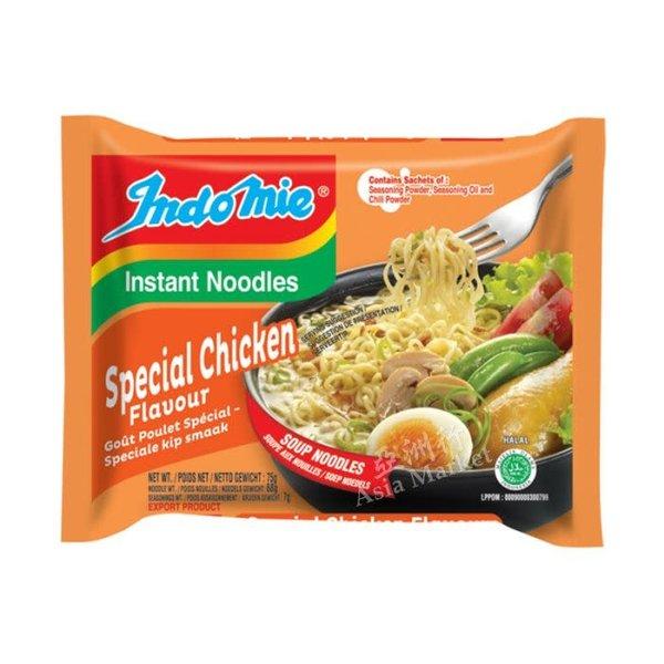 Instant Noodle 75g Chicken Favour