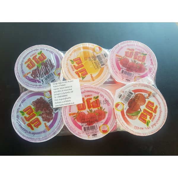 Pipo Fruit Cup Jelly Assorted 540g