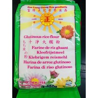 Foo Lung Ching Kee Glutinous Rice Flour 450g Best Before 08/19