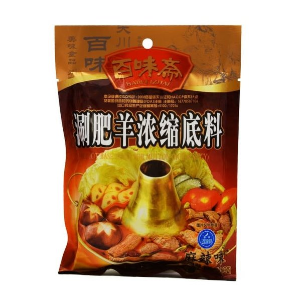 Swan Hot Pot Base Sauce For Mutton 200g Hot & Spicy Flavour