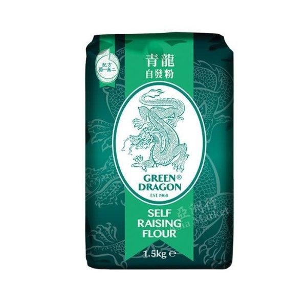 Green Dragon Self Raising Flour 1.5Kg