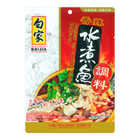 Baijia Seasoning For Sichuan Dish- Hot & Spicy Fish Flavour 200g