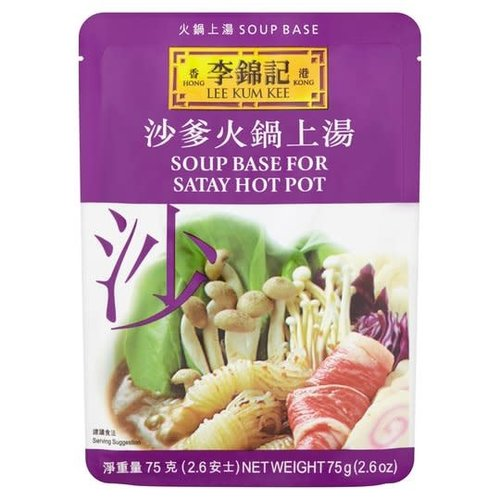 Lee Kum Kee Soup Base Satay Hot Pot 75g