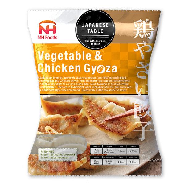 NH Foods Gyoza - Vegetable & Chicken 600g