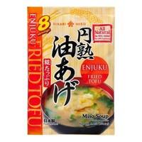 Hikari Enjyuku Miso Soup / Hikari Enjyuku 155g (8 servings)